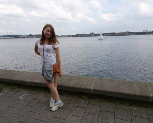 Ксения Плёткина